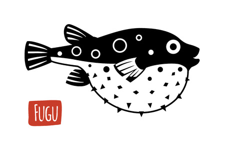 Fugu, vector illustration, cartoon style Illustration