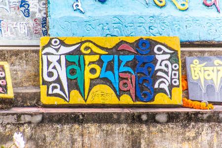 Mani stone, a stone engraved with the buddhist prayer om mani padme hum in tibetan script.