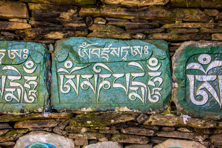 mani: A mani wall in Tashiding, Sikkim, India, with stones, engraved with buddhist prayers in tibetan script. Editorial
