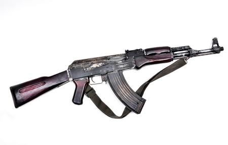 bb gun: ak 74  isolated on a white background