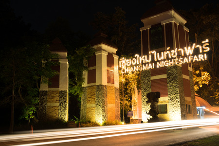 CHIANGMAI, THAILAND, 07 DECEMBER 2016, CHIANG MAI NIGHT SAFARI: zoo with many wildlife animals in natural habitat, One of the main attractions of northern Thailand popular among tourists Editorial