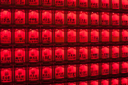 przodek: KAOHSIUNG - TAIWAN June 28: Ancestor labels on wall in the temple. Near Dragon and tiger pragodas, June 29,2014 Kaohsiung, Taiwan