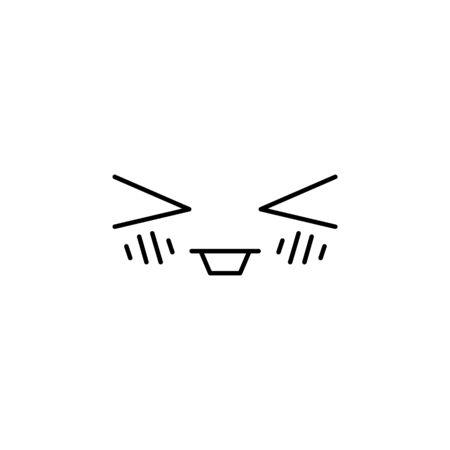 happy face emoticon kawaii style icon on white background Archivio Fotografico - 137935084
