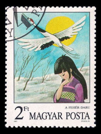 Slaked Magyar Posta postage stamp in 1987 with the Japanese woman and sweep Banco de Imagens