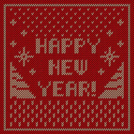 С новым годом вязание