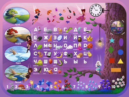 Russian alphabet with funny fairies. The complete childrens english animal alphabet spelt out with different fun cartoon pics. Seasons , numerals , clock and geometrical shapes Stock Photo