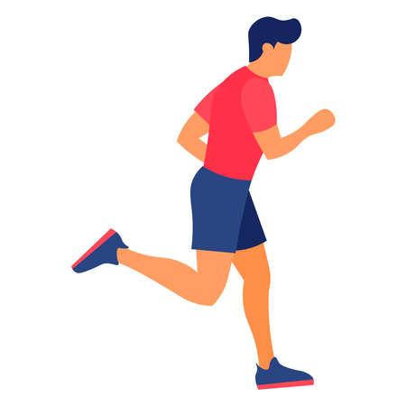 Guy athlete on a white background. Health. Vector illustration 向量圖像