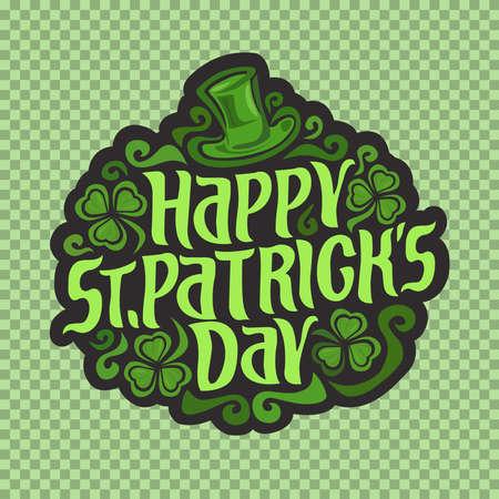 Sticker greeting card for St. Patrick's Day Ilustração