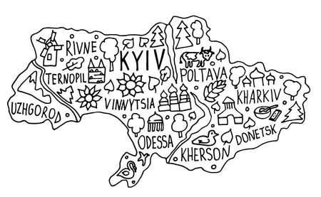 Hand drawn doodle Ukraine map. Ukrainian city names lettering and cartoon landmarks, tourist attractions cliparts. travel, trip comic infographic poster, banner concept design.