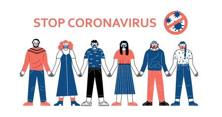 Vector image of people wearing medical masks protecting themselves from the virus. Flash of influenza.