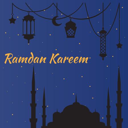 minaret: Ramadan Kareem - Islamic Holy Nights, Theme Design background, Ramadan latern, saint fest, arabian and turk religion culture set. Mosque with minaret, east cityscape, Night city Illustration