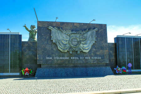 Soldier field. Mamaev Kurgan Volgograd. The memorial complex the Battle of Stalingrad 1941-1945. Monument to the Soldiers of the Liberators