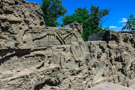 Wall ruins. Mamaev Kurgan Volgograd. The memorial complex the Battle of Stalingrad 1941-1945. Monument to the Soldiers of the Liberators