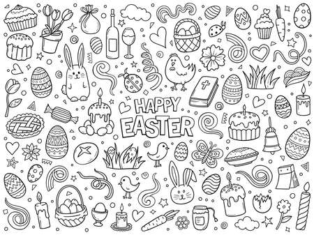 Cartoon hand drawn vector doodle set of traditional Easter items. Ink style sketch illustration for postcard, banner, greeting card, poster and etc.