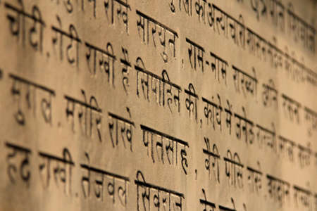 scripture: Indian Scripture on the stone wall in Delhi