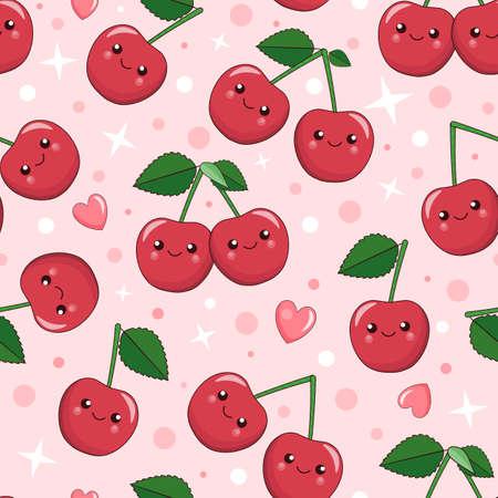 smiling cute cartoon kawaii berries of cherry, seamless vector background