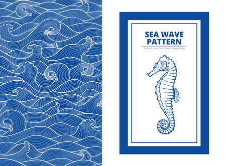 postcard banner monotone blue sea waves and the seahorse
