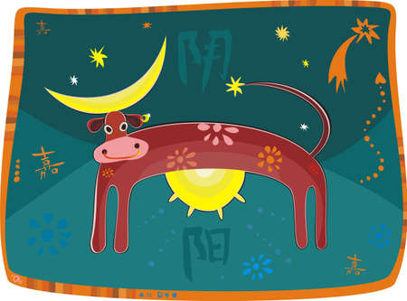 chinese horoscope: cute cow symbolising day and night
