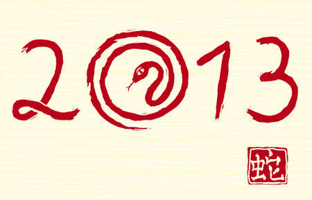 chinese ink drawn snake as symbol of 2013
