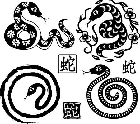 set of Chinese styled snakes as symbol of year of 2013 Stock Vector - 15959982