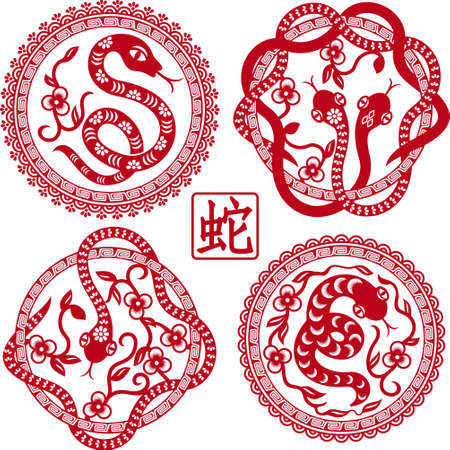 chinese new year snake: set of Chinese styled snakes as symbol of year of 2013 with character snake