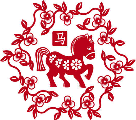 Chinese styled horse as symbol of year of 2014 red isolated on white  Illustration