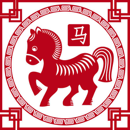 Chinese styled horse as symbol of year of 2014 red isolated on white  Vector