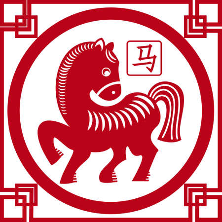 Chinese traditional horse as symbol of year 2014 red isolated on white with frame  Vector