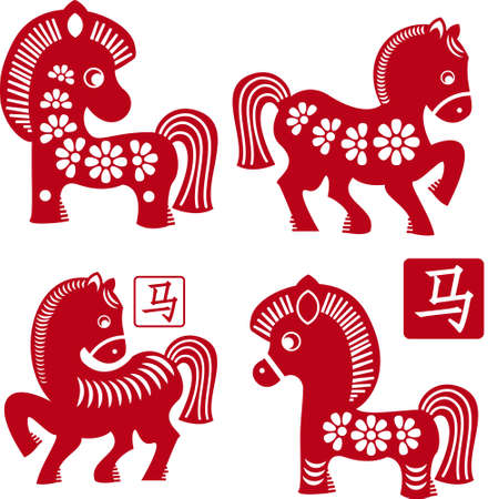 set of Chinese traditional horses as symbol of year 2014 red isolated on white  Vector