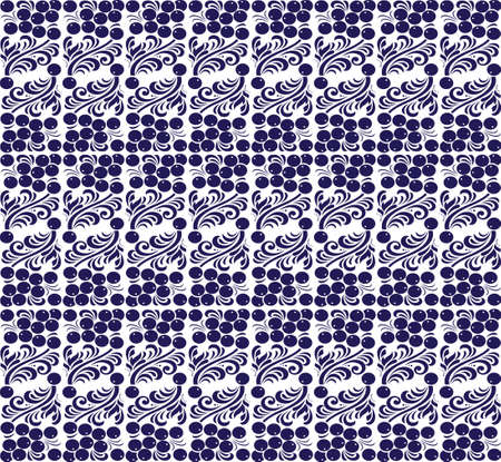 eastern European traditional seamless pattern  Vector