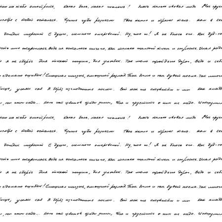 Seamless pattern with handdrawn poetry. Black handwritten calligraphic text on white background. Vector vintage design for fabric, wallpaper, wrapping