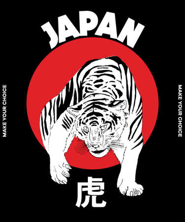 Japanese tiger hand drawn illustration vector, Bomber jacket embroidery, Graphic t shirt and printed t shirt Illustration