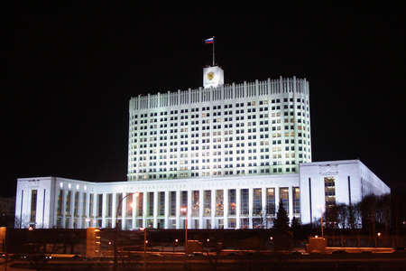 House of government to Russia Federations photo