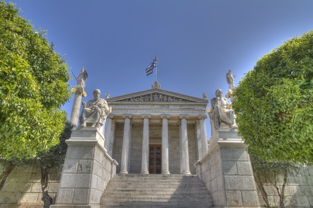 platon: high dynamic photo of the Academy of Athens , Greece
