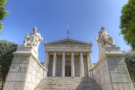 high dynamic photo of the Academy of Athens , Greece photo