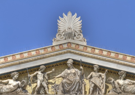 platon: details from the academy of athens Stock Photo