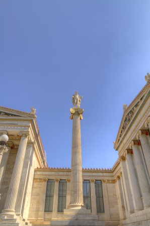 photo of the Academy of Athens , Greece photo