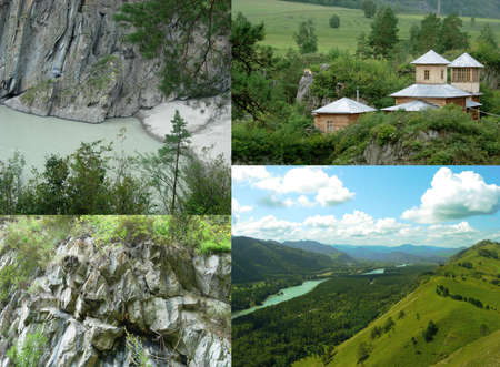 Altay Nature Stock Photo