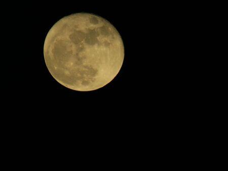 scarry: Moon Stock Photo