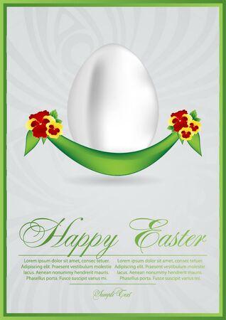Easter egg Stock Vector - 17354406