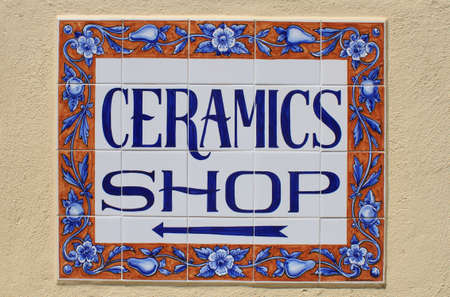 Ceramic shop sign in Portugal