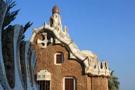 Detail of Park Guell in Barcelona, Spain Stock Photo