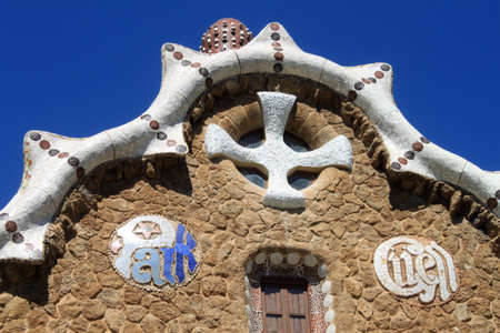 Sign of Park Guell in Barcelona, Spain