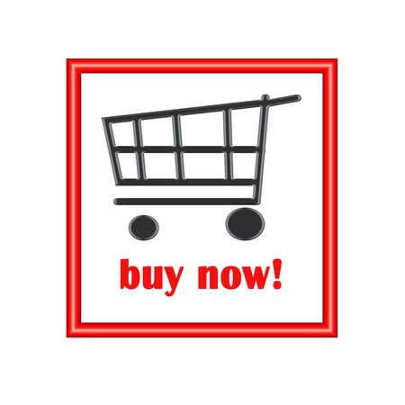 Buy now icon on white background Stock Photo - 16509770