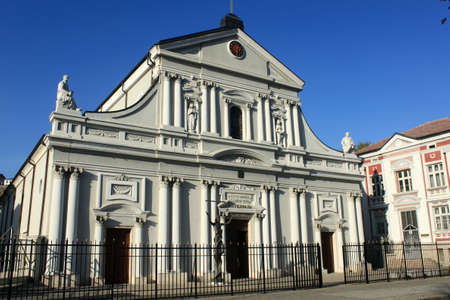 Cathedral of St  Louis in Plovdiv, Bulgaria