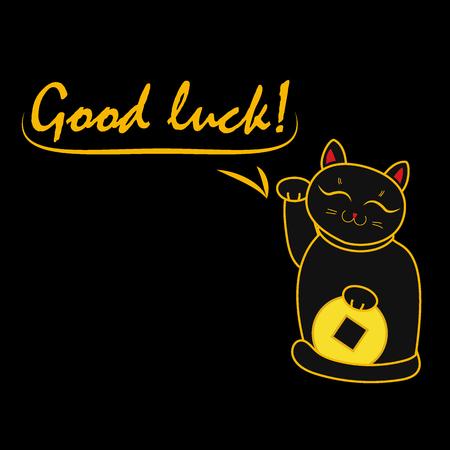 Maneki neko / neco, un gato con una patas planteadas Símbolo de suerte japonés, ilustración vectorial oro en negro Foto de archivo - 83792657