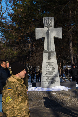 January 22, 2017: Ukraine. City Dnipro (Dnipropetrovsk). Celebration of  Day of Unification of Ukraine - the reunification of Ukrainian and Western Ukrainian Peoples Republic. Opening of monument. The concept of the unity and independence of the country. Editorial