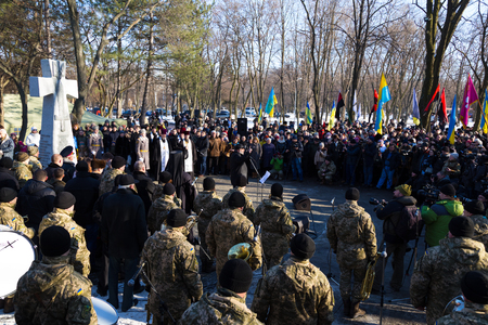 hymn: January 22, 2017: Ukraine. City Dnipro (Dnipropetrovsk). Celebration of  Day of Unification of Ukraine - the reunification of Ukrainian and Western Ukrainian Peoples Republic. Opening of the monument. The concept of the unity and independence of the coun Editorial