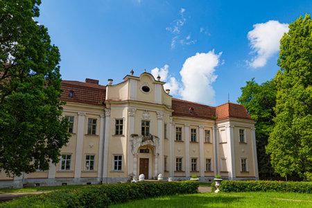 Ancient Archbishop's Palace and park (arboretum) in Obroshino village, near Lviv where rested catholic archbishops of Lviv. Western Ukraine. Tourist landmark