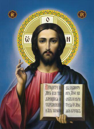 UKRAINE, ODESSA REGION, VILLAGE PETRODOLINSKOE – OCTOBER, 13, 2012: Icon of Jesus Christ.